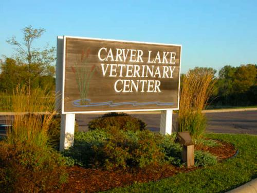 CARVER LAKE VETERINARY CENTER TOUR